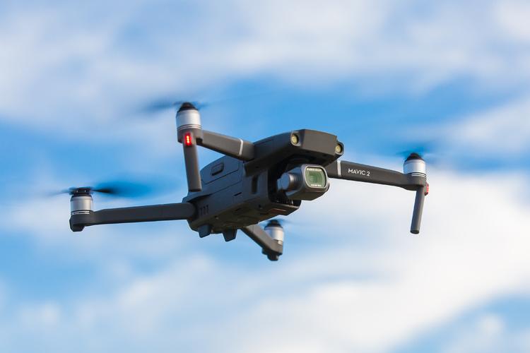 Drohne DJI Mavic 2 Pro mit Hasselblad L1D-20c Kamera am 15. November 2020 in Kassel / Hessen / Deutschland, Foto: Karsten Socher Fotografie / www.KS-FOTOGRAFIE.net - Fotograf in Kassel